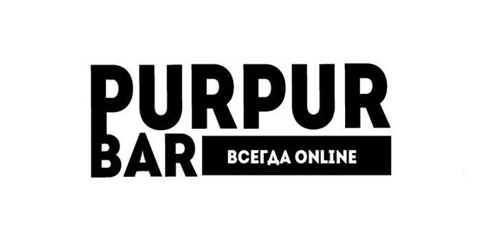 Бар «#PURPUR BAR»