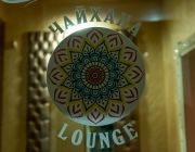 Кафе «Чайхана Lounge | Chaikhana Lounge»