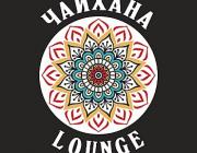 Ресторан Чайхана Лаундж | Chaihana Lounge